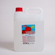 Средство для удаления жира SAN CLEAN Мастер Клинер 5л