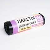 Пакети для сміття СУПЕР ЛЮКС 60л (10шт/рул)