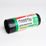 Пакети для сміття ЛЮКС 120л (10шт/рул)