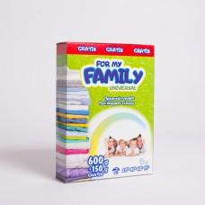 Пральний порошок For My Family універсальний 600+150г