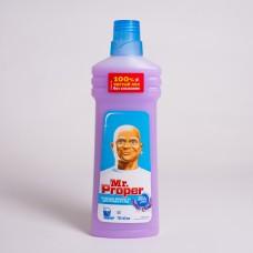 Засіб для миття підлоги Mr. Proper Лавандовий спокій 750мл (14шт/ящ)