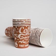Стакан паперовий 250мл СУПЕРКАП Brown (50шт/пак)